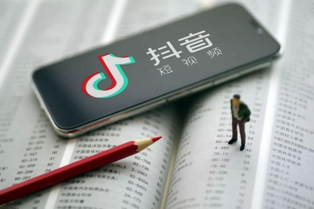 抖音号如何快速涨粉到1000?这里总结了7种方法(开购物车必备)-第4张图片-周小辉<a href='http://www.zhouxiaohui.cn/duanshipin/'>短视频</a>培训博客