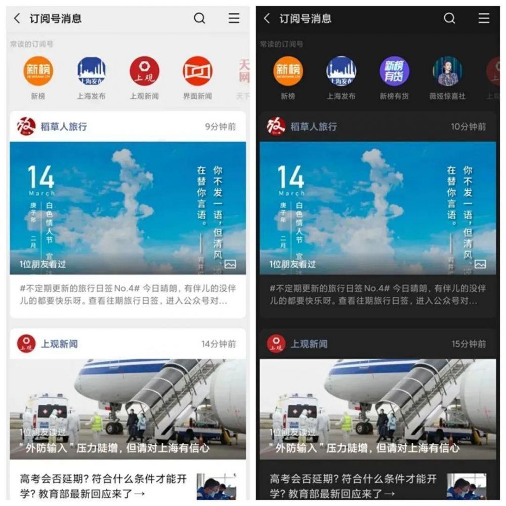 YouTube将在全球范围内限制视频清晰度,为期一个月;3月25日手机淘宝出现罕见系统BUG;Facebook发布业绩预警