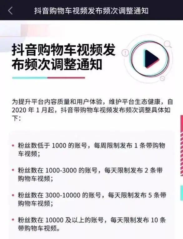 <a href='https://www.zhouxiaohui.cn/duanshipin/'>电商直播</a>的罪与罚(中篇)-第4张图片-周小辉博客