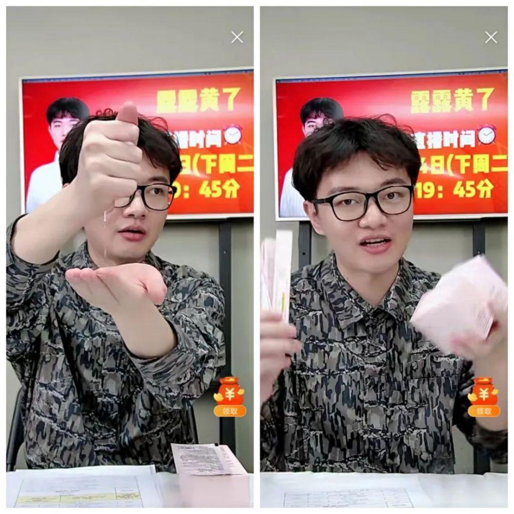 首场直播销售额660万!全网250万粉丝的美妆博主如何做到的?-第5张图片-周小辉<a href='http://www.zhouxiaohui.cn/duanshipin/'>短视频</a>培训博客