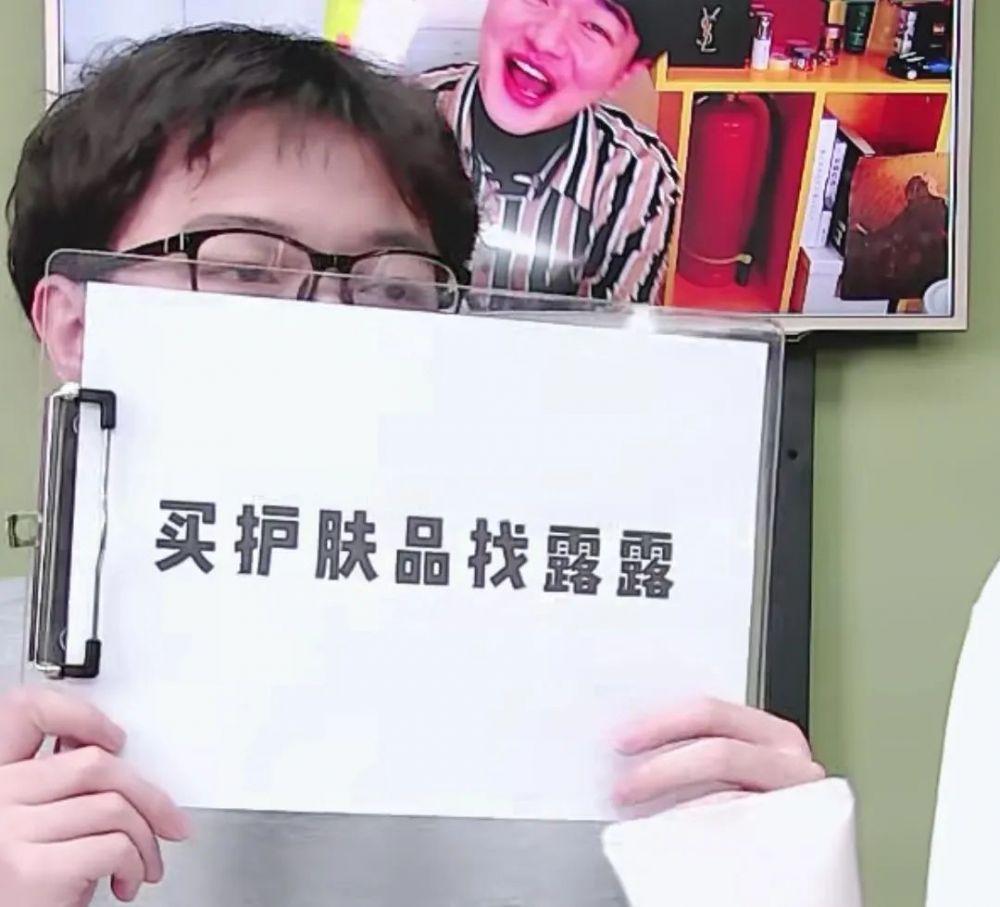 首场直播销售额660万!全网250万粉丝的美妆博主如何做到的?-第7张图片-周小辉<a href='http://www.zhouxiaohui.cn/duanshipin/'>短视频</a>培训博客