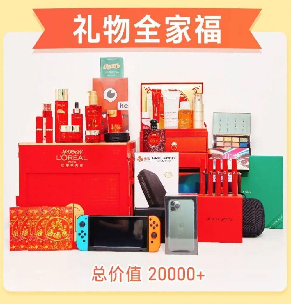 首场直播销售额660万!全网250万粉丝的美妆博主如何做到的?-第10张图片-周小辉<a href='http://www.zhouxiaohui.cn/duanshipin/'>短视频</a>培训博客