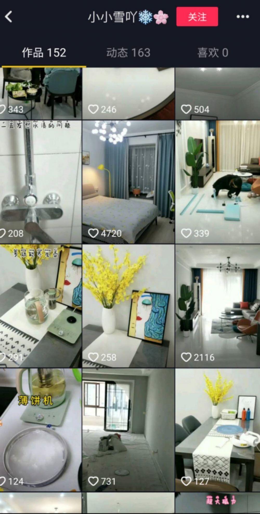 一天销售额90.6w,30天内冲榜27次,普通人如何做直播赚钱?-第7张图片-周小辉<a href='http://www.zhouxiaohui.cn/duanshipin/'>短视频</a>培训博客
