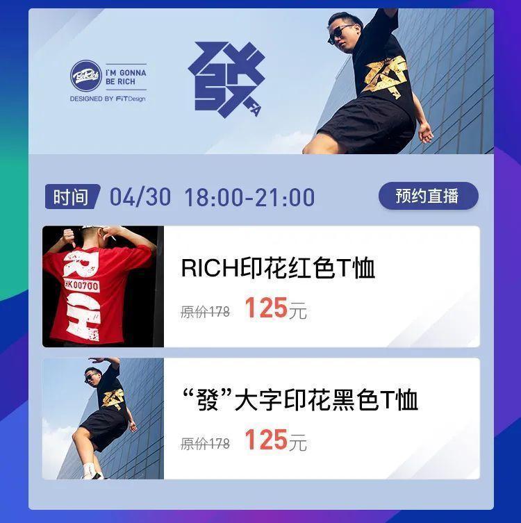 嘉年华 | 腾讯品牌日!精彩剧透抢先看!-第2张图片-周小辉博客