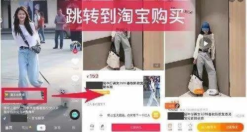 抖音企业号警惕!这几类内容被列入黑名单,可别踩雷了!-第3张图片-周小辉<a href='http://www.zhouxiaohui.cn/duanshipin/ '>短视频</a>培训博客