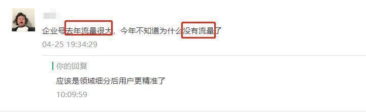 播放量低就是被限流了吗?官方的答案来了!-第1张图片-周小辉<a href='http://www.zhouxiaohui.cn/duanshipin/'>短视频</a>培训博客