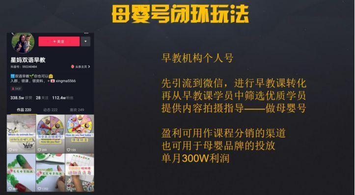 超级视阿木:1天销售额140万元,抖音号如何高效获客?-第5张图片-周小辉博客