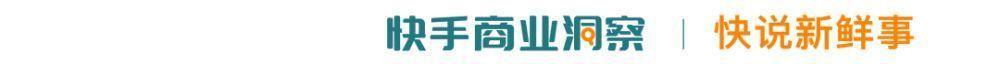 韩束快手超级品牌日卖疯了!单场直播创1303万GMV-第1张图片-周小辉<a href='http://www.zhouxiaohui.cn/duanshipin/'>短视频</a>培训博客