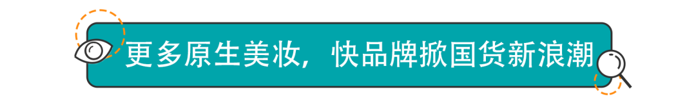 """有颜有面有大礼!快手快品牌""""国风代颜人""""挑战赛强势来袭!-第5张图片-周小辉博客"""
