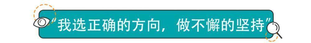 你和月入过亿,只差一个快手商家号的距离-第4张图片-周小辉<a href='http://www.zhouxiaohui.cn/duanshipin/'>短视频</a>培训博客