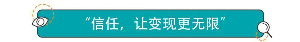 你和月入过亿,只差一个快手商家号的距离-第7张图片-周小辉<a href='http://www.zhouxiaohui.cn/duanshipin/'>短视频</a>培训博客
