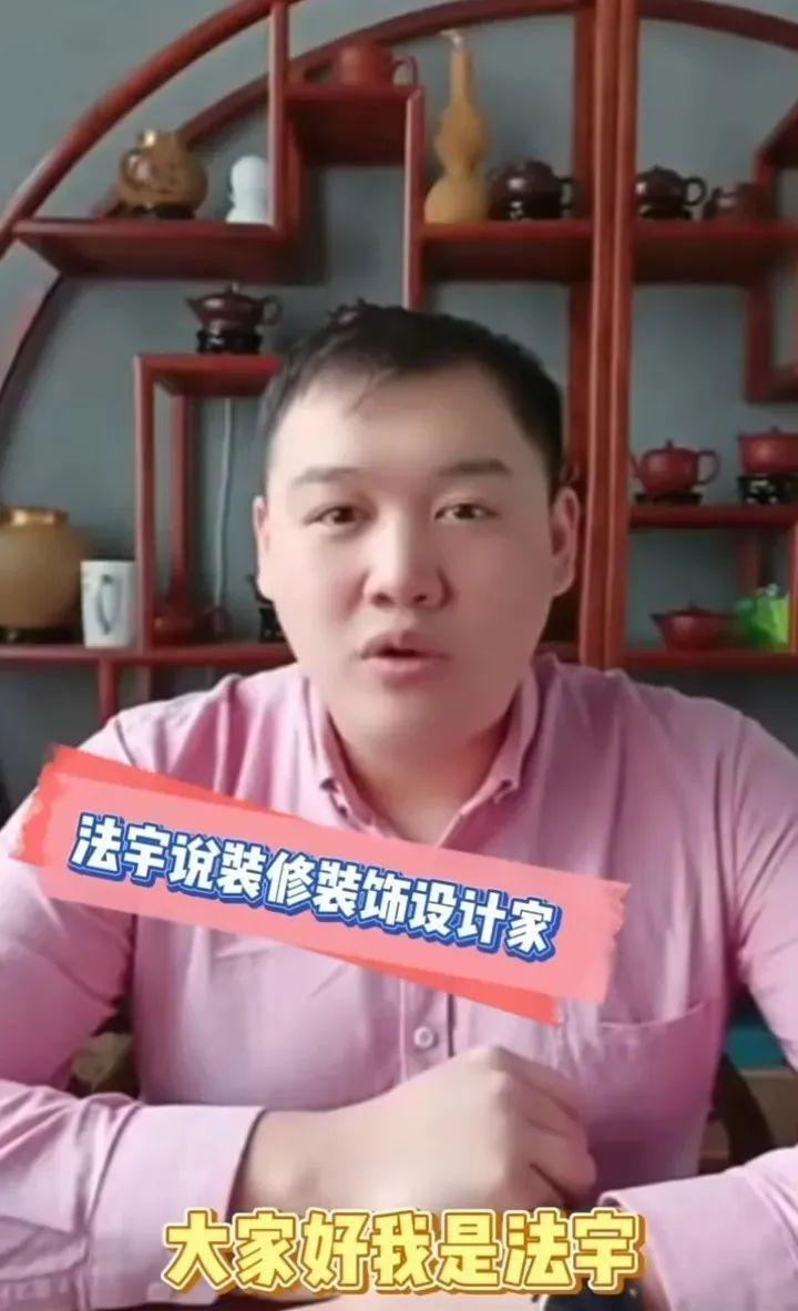 你和月入过亿,只差一个快手商家号的距离-第14张图片-周小辉<a href='http://www.zhouxiaohui.cn/duanshipin/'>短视频</a>培训博客