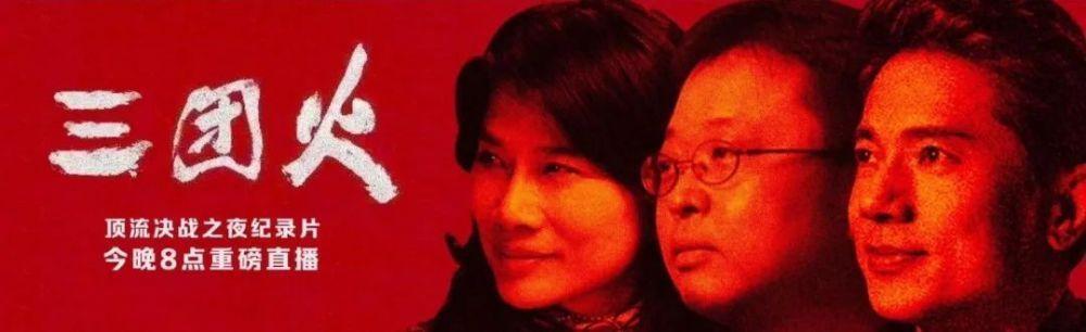 罗永浩开启卖房首秀,直播卖房真的有人买单吗?-第1张图片-周小辉<a href='http://www.zhouxiaohui.cn/duanshipin/ '>短视频</a>培训博客