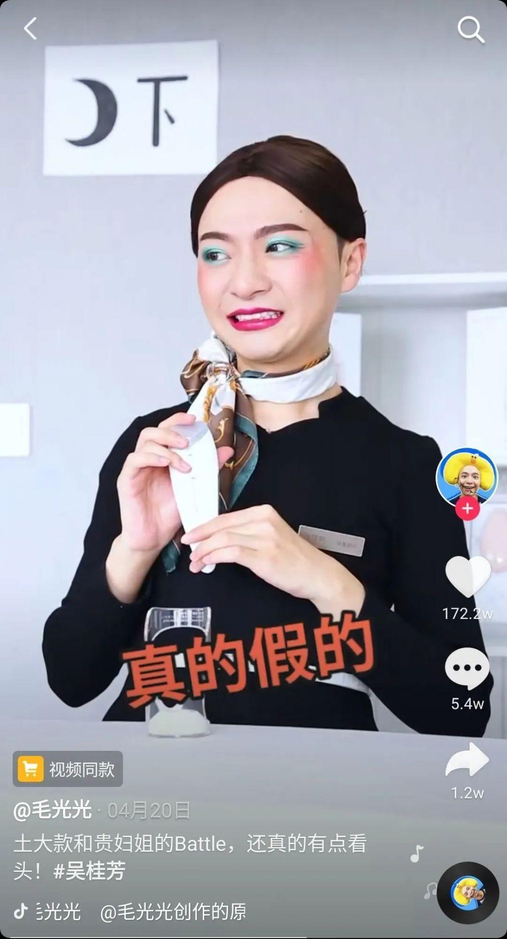 """1个月涨粉439w,那些一人分饰多角的""""百变大咖"""",为何让人欲罢不能?-第4张图片-周小辉<a href='http://www.zhouxiaohui.cn/duanshipin/'>短视频</a>培训博客"""