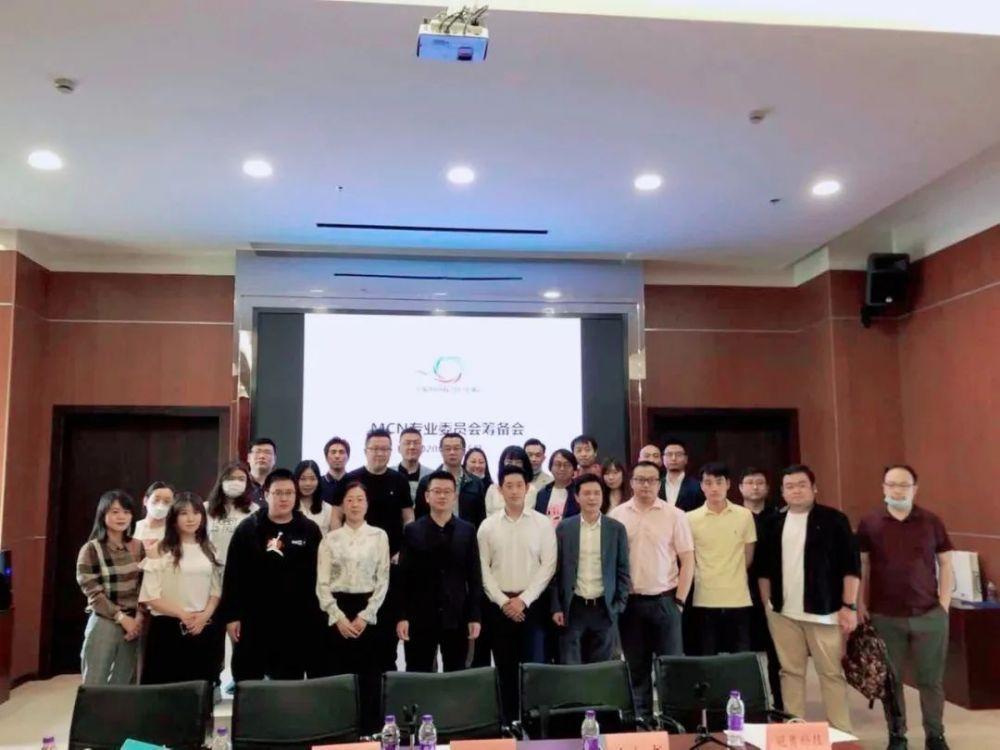 """国内首个MCN专委会成立背后:在线新经济的上海""""先机"""""""