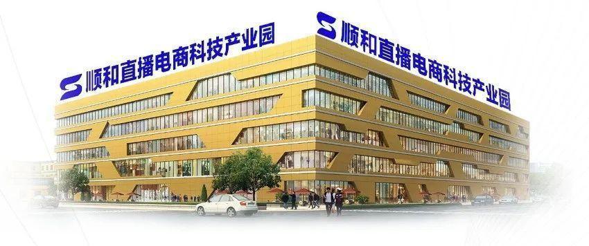 拆解临沂,一座三线城市如何成为<a href='https://www.zhouxiaohui.cn/duanshipin/'>电商直播</a>之城?| 新榜<a href='https://www.zhouxiaohui.cn/duanshipin/'>电商直播</a>系列报告(二)-第7张图片-周小辉博客