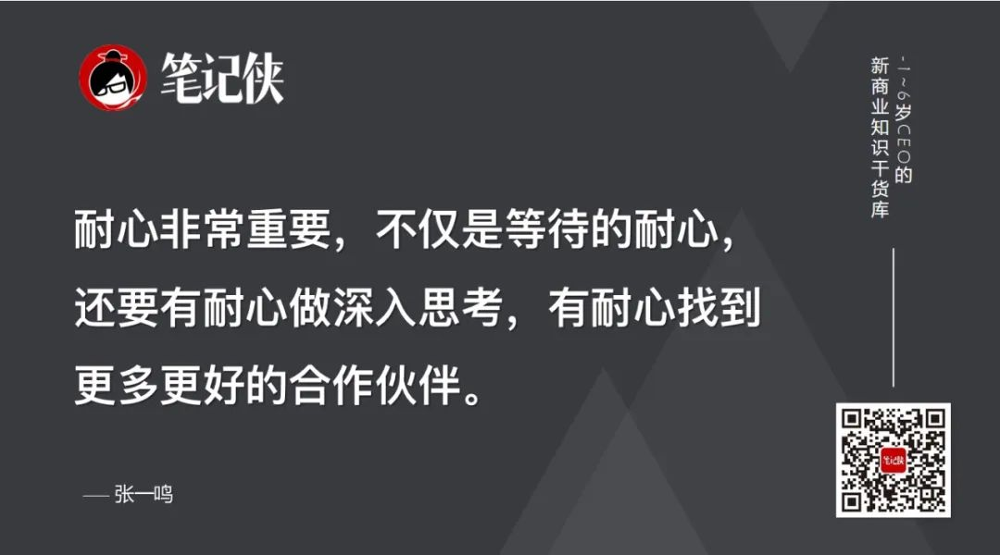 张一鸣:优秀的年轻人不甘于平庸,也不傲娇-第2张图片-周小辉<a href='http://www.zhouxiaohui.cn/duanshipin/'>短视频</a>培训博客