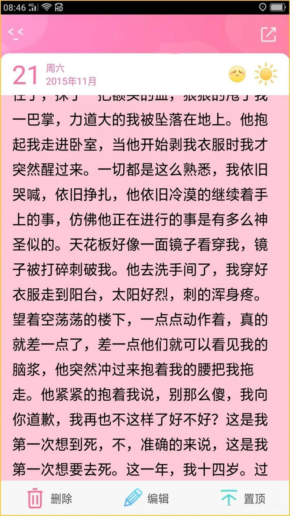 消灭鲍毓明,我们还有这一个办法-第4张图片-周小辉<a href='http://www.zhouxiaohui.cn/duanshipin/'>短视频</a>培训博客