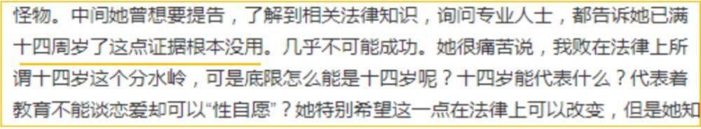消灭鲍毓明,我们还有这一个办法-第5张图片-周小辉<a href='http://www.zhouxiaohui.cn/duanshipin/'>短视频</a>培训博客