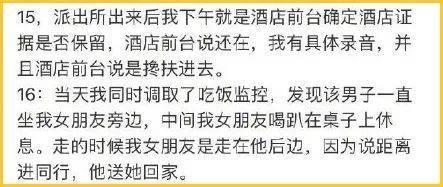 消灭鲍毓明,我们还有这一个办法-第13张图片-周小辉<a href='http://www.zhouxiaohui.cn/duanshipin/'>短视频</a>培训博客