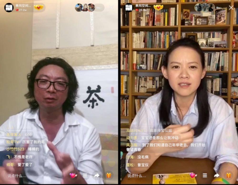 不负时代的选择:快手九年,有你更好-第6张图片-周小辉<a href='http://www.zhouxiaohui.cn/duanshipin/'>短视频</a>培训博客