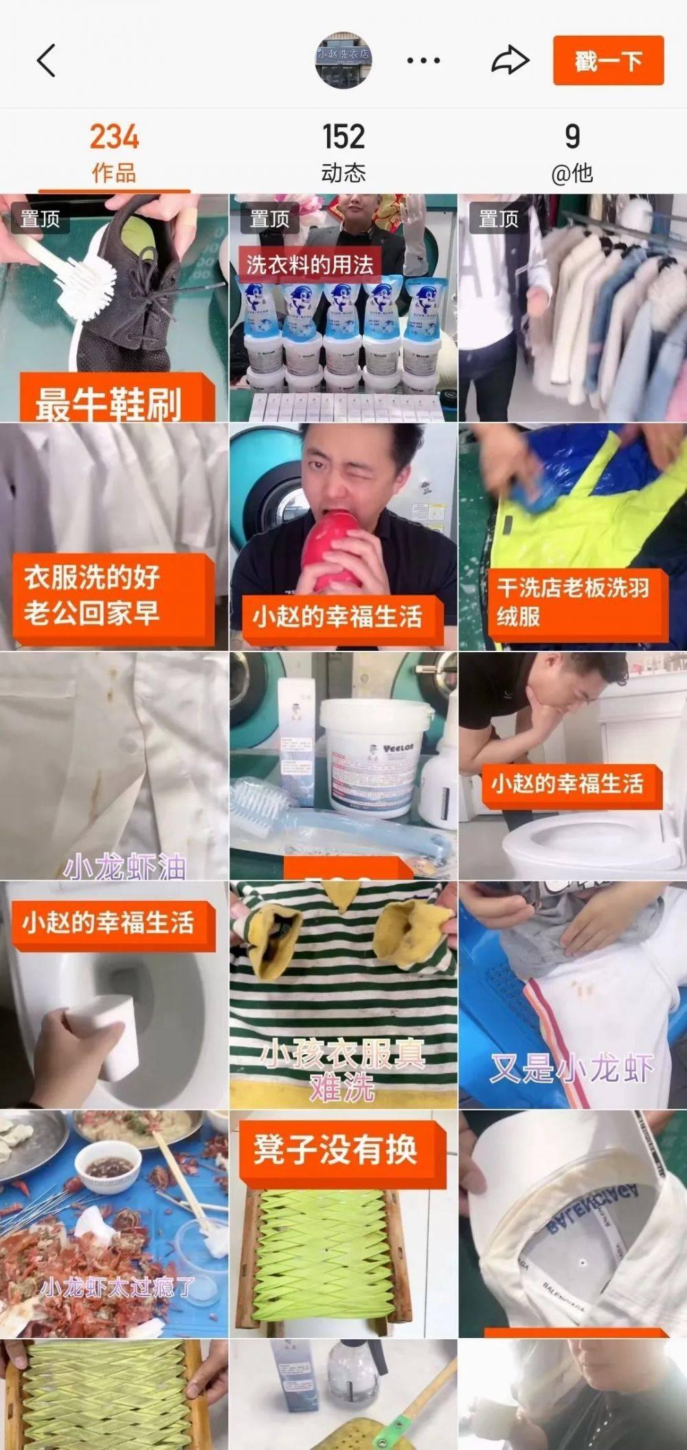临沂,快手上的一座商家生意城-第5张图片-周小辉<a href='https://www.zhouxiaohui.cn/duanshipin/'>短视频</a>培训博客
