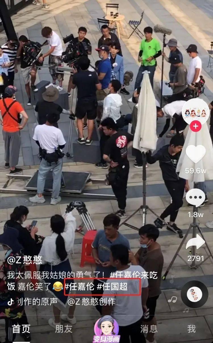 内有干货 | 0成本获赞13w?这个涨粉技巧你也学得来!-第4张图片-周小辉<a href='https://www.zhouxiaohui.cn/duanshipin/'>短视频</a>培训博客