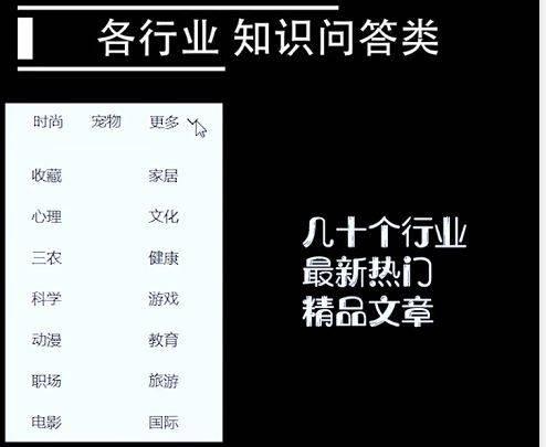 内有干货 | 0成本获赞13w?这个涨粉技巧你也学得来!-第8张图片-周小辉<a href='https://www.zhouxiaohui.cn/duanshipin/'>短视频</a>培训博客