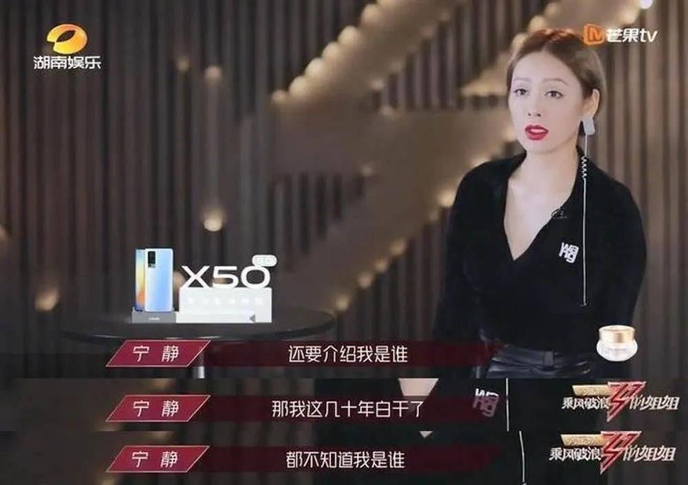 姐姐乘风破浪,妹妹焦虑爆哭,新媒体人写了上百篇10w+……-第5张图片-周小辉<a href='https://www.zhouxiaohui.cn/duanshipin/'>短视频</a>培训博客