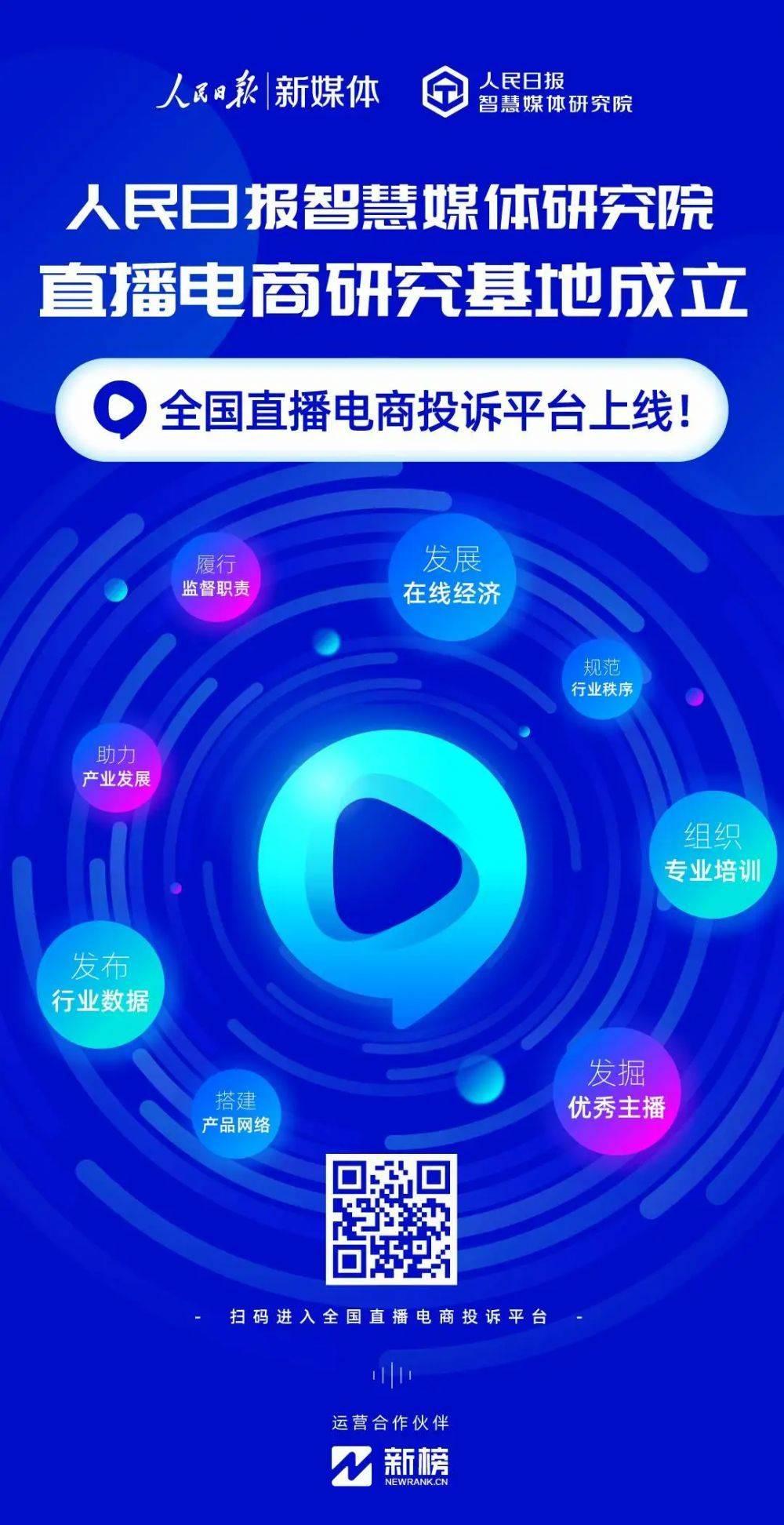 采访近100位真实消费者,我发现了直播卖货的5个秘密-第8张图片-周小辉<a href='https://www.zhouxiaohui.cn/duanshipin/'>短视频</a>培训博客
