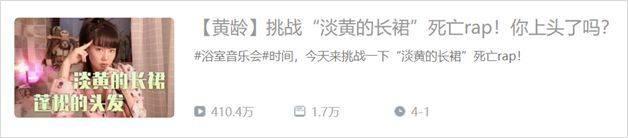 《乘风破浪的姐姐》凭啥能火?深扒爆红综艺的运营套路-第14张图片-周小辉<a href='https://www.zhouxiaohui.cn/duanshipin/'>短视频</a>培训博客