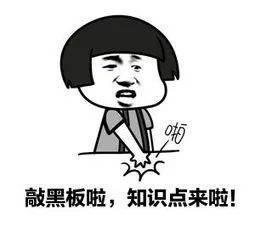 《乘风破浪的姐姐》凭啥能火?深扒爆红综艺的运营套路-第28张图片-周小辉<a href='https://www.zhouxiaohui.cn/duanshipin/'>短视频</a>培训博客