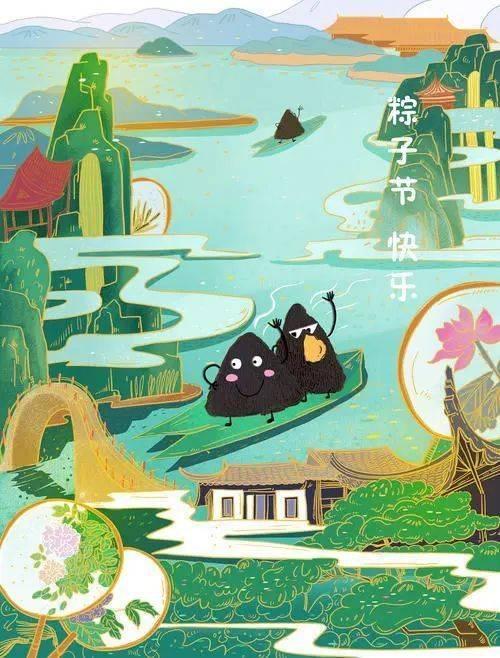 关于端午节怎么过,我们采访了下屈原大大-第5张图片-周小辉<a href='https://www.zhouxiaohui.cn/duanshipin/'>短视频</a>培训博客