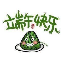关于端午节怎么过,我们采访了下屈原大大-第12张图片-周小辉<a href='https://www.zhouxiaohui.cn/duanshipin/'>短视频</a>培训博客