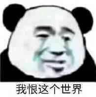 10w赞视频才卖了300块?小心被骗子抢了你的生意!-第1张图片-周小辉<a href='https://www.zhouxiaohui.cn/duanshipin/'>短视频</a>培训博客