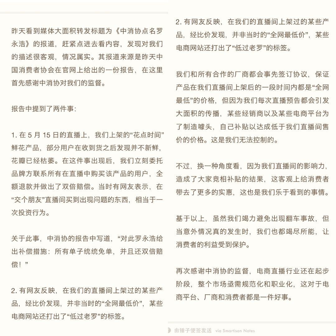 印度官方封禁59款中国App,包括快手和微信;58同城:视频主播月薪排名第一