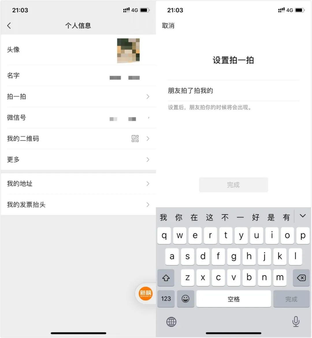 """微信<a href='https://www.zhouxiaohui.cn/duanshipin/'>视频号</a>上线""""弹幕""""功能;李子柒疑被越南博主抄袭,律师称维权难度大 -第1张图片-周小辉<a href='https://www.zhouxiaohui.cn/duanshipin/'>短视频</a>培训博客"""