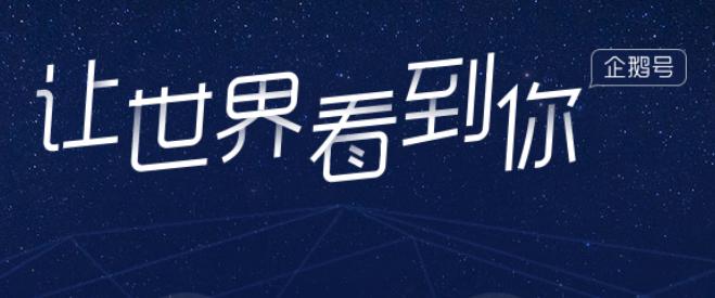 """微信<a href='https://www.zhouxiaohui.cn/duanshipin/'>视频号</a>上线""""弹幕""""功能;李子柒疑被越南博主抄袭,律师称维权难度大 -第3张图片-周小辉<a href='https://www.zhouxiaohui.cn/duanshipin/'>短视频</a>培训博客"""