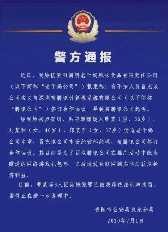 """微信<a href='https://www.zhouxiaohui.cn/duanshipin/'>视频号</a>上线""""弹幕""""功能;李子柒疑被越南博主抄袭,律师称维权难度大 -第7张图片-周小辉<a href='https://www.zhouxiaohui.cn/duanshipin/'>短视频</a>培训博客"""