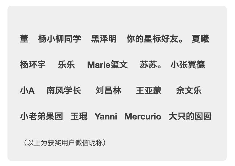 """""""中国快手""""亮相2020金瞳奖:融合社交营销链路助力品牌长效营销-第10张图片-周小辉博客"""