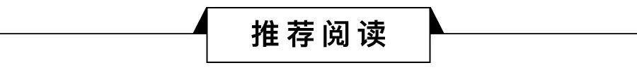 """""""中国快手""""亮相2020金瞳奖:融合社交营销链路助力品牌长效营销-第12张图片-周小辉博客"""