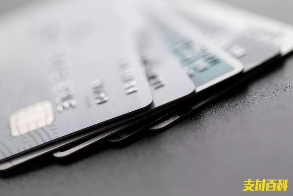 这几种方式对信用卡提额最有效!