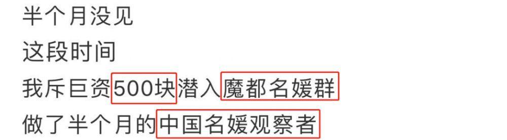 被上海名媛圈笑吐了,Gucci公关哭晕在厕所-第3张图片-周小辉博客