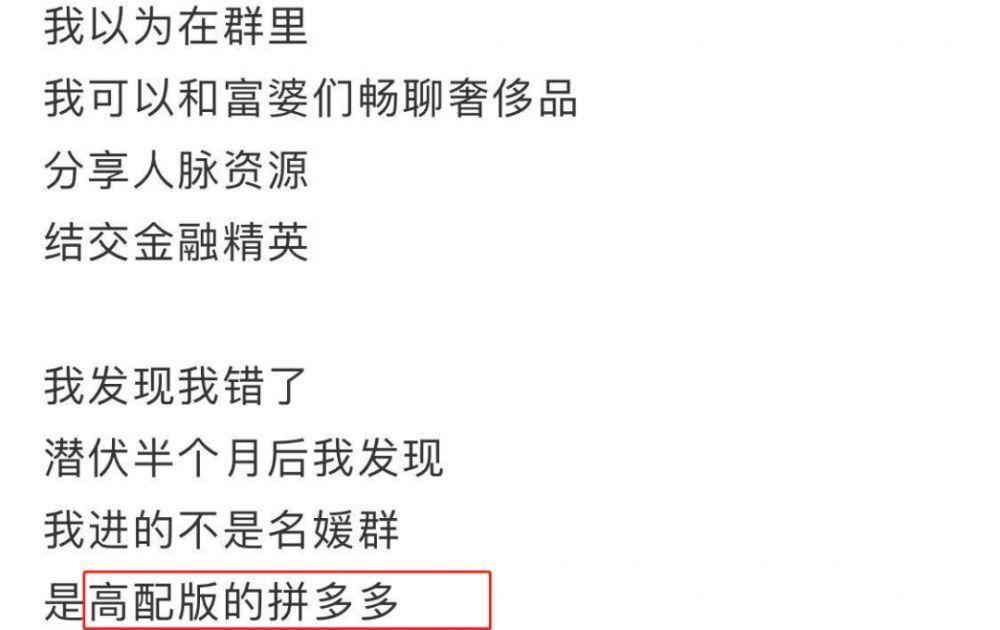 被上海名媛圈笑吐了,Gucci公关哭晕在厕所-第9张图片-周小辉博客