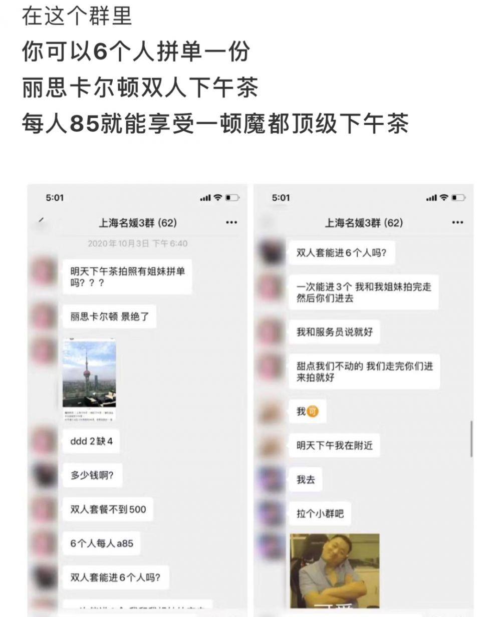 被上海名媛圈笑吐了,Gucci公关哭晕在厕所-第10张图片-周小辉博客