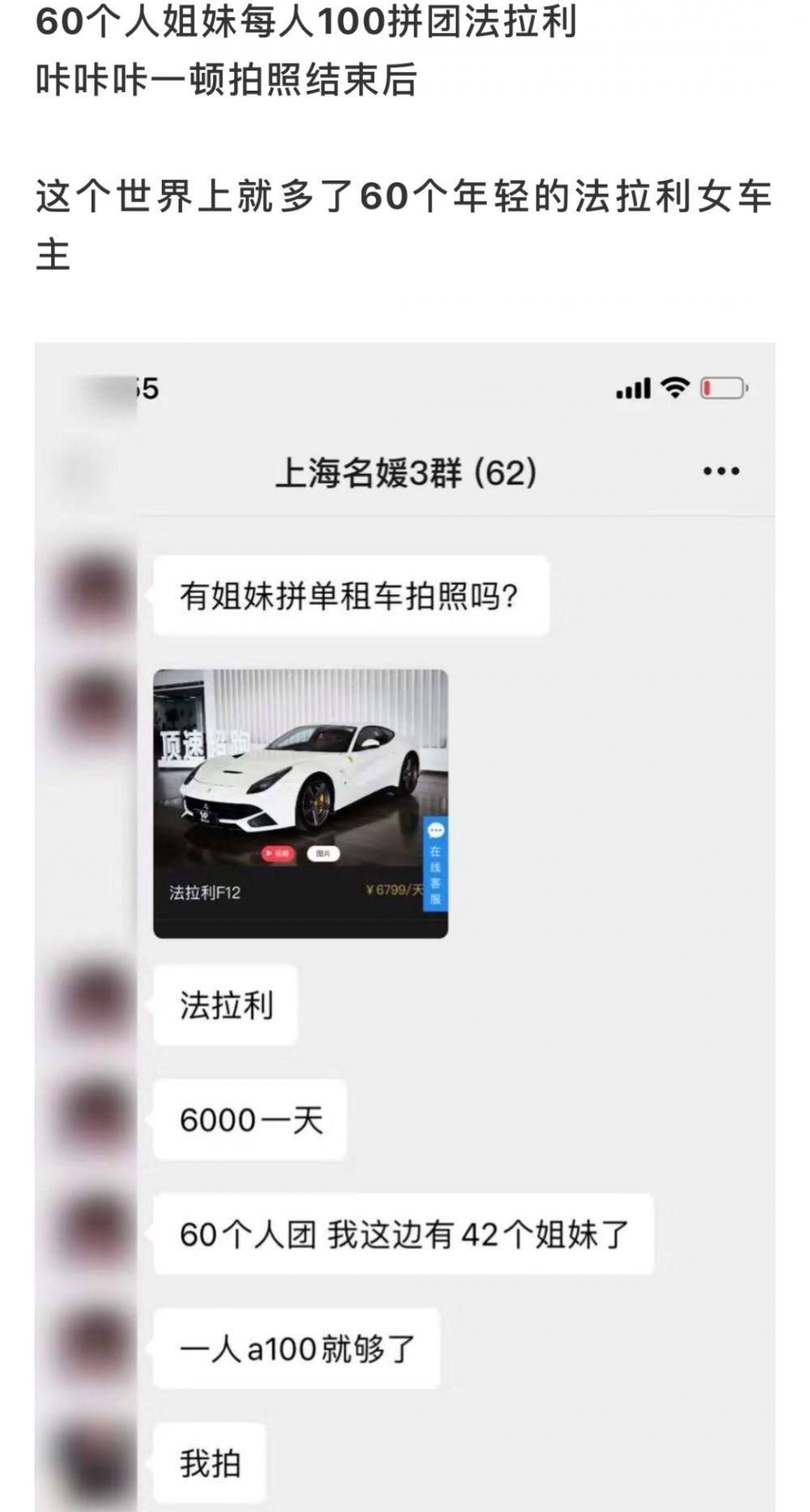 被上海名媛圈笑吐了,Gucci公关哭晕在厕所-第14张图片-周小辉博客