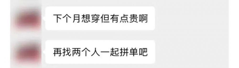 被上海名媛圈笑吐了,Gucci公关哭晕在厕所-第16张图片-周小辉博客