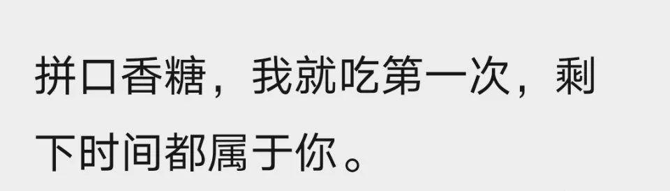 被上海名媛圈笑吐了,Gucci公关哭晕在厕所-第38张图片-周小辉博客