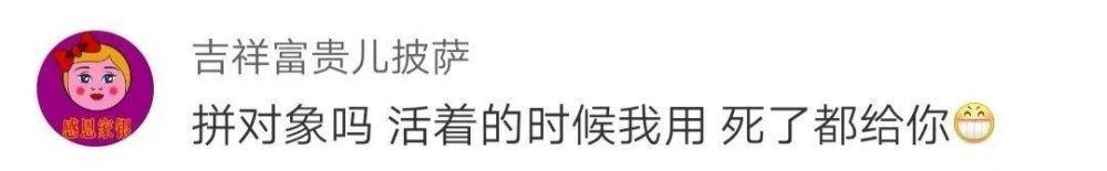被上海名媛圈笑吐了,Gucci公关哭晕在厕所-第43张图片-周小辉博客