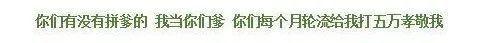 被上海名媛圈笑吐了,Gucci公关哭晕在厕所-第45张图片-周小辉博客